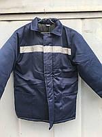 Куртка зимняя рабочая на синтепоне. фуфайка спецовая.