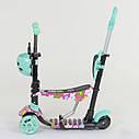 Самокат трехколесный Best Scooter 5в1 бирюзовый с цветами и светящимися колесами деткам от 1 года, фото 4