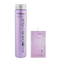 Гель для прямых и вьющихся волос Sleek And Wavy Gel ING PROFESSIONAL 250 мл