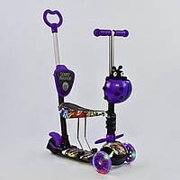 Самокат трехколесный Best Scooter 5в1 фиолетовый с граффити и светящимися колесами деткам от 1 года
