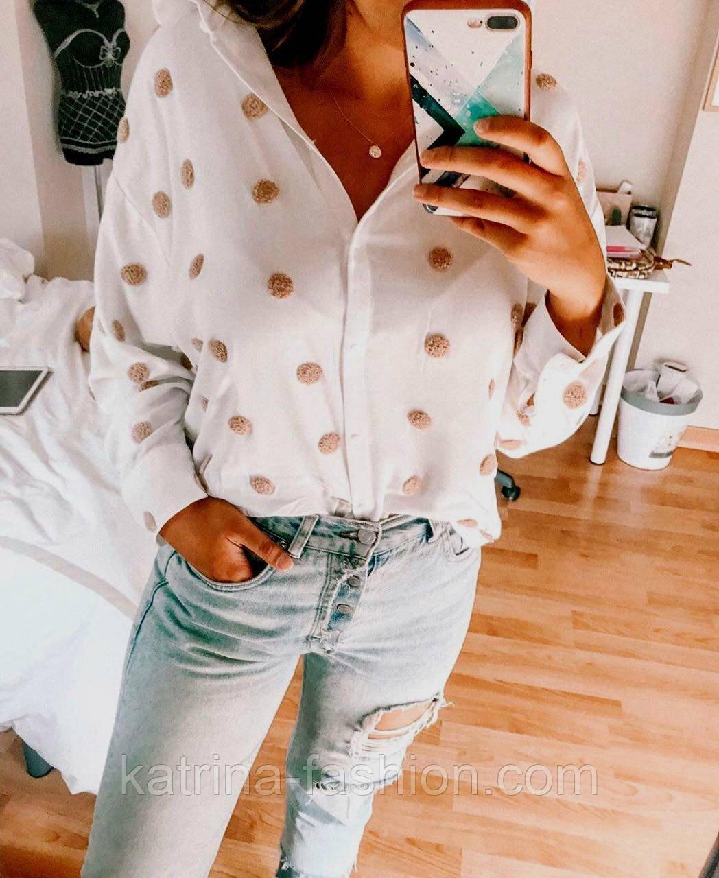 Женская стильная белая рубашка с декором в рельефный горошек копия Zara