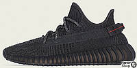 "Мужские кроссовки Adidas Yeezy Boost 350 V2 ""Black Static"" (рефлектив шнурки)"