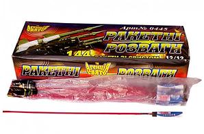 Ракеты Свист Ракетные Забавы Свистульки 144 шт в пачке 0445 D