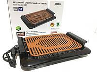 Электрический противень для гриля JE-S37 3000W (V-212), электрогриль бездымный противень