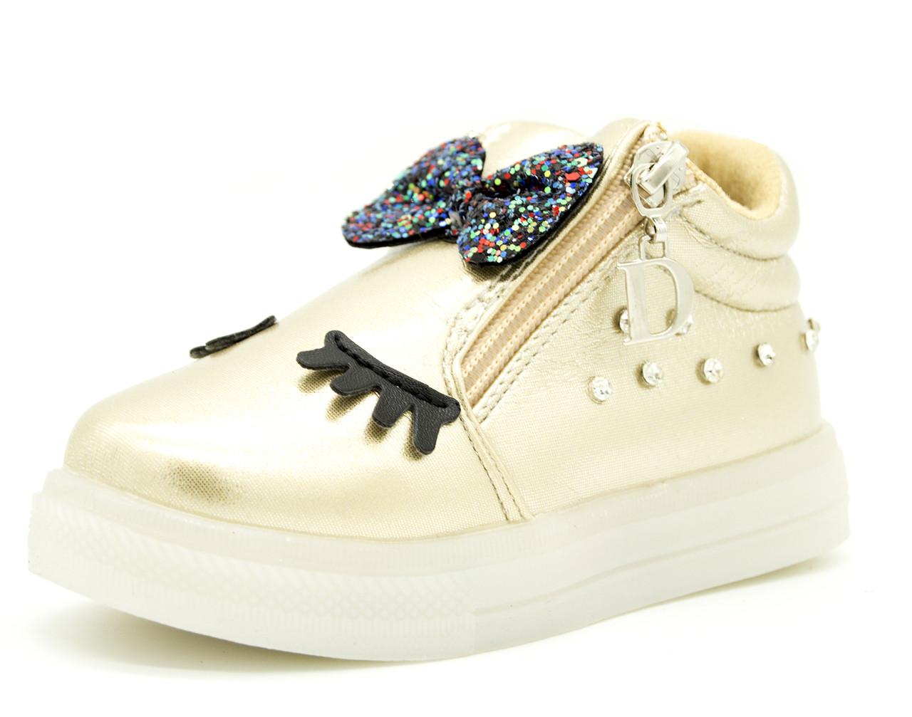 Мигаючі кросівки для дівчинки Золотистий Розміри:  25,28