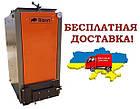 Твердотопливный котел Холмова Бизон Еко Термо 12 квт, фото 6