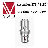 Испаритель Vaptio Ascension S75 / S150