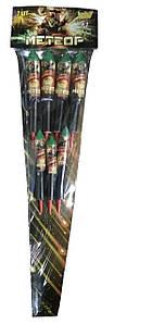Набор ракет Метеор / 7 ракет / Р - 7