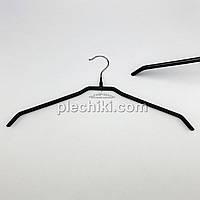 Металлические силиконовые плечики для одежды черного цвета, длина 440 мм