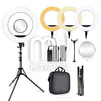 Профессиональная кольцевая лампа MakeUp YQ-480B с штатив-треногой для косметологии D=46 см
