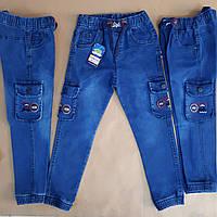 Оптом джинсы на манжете для мальчиков от 5 до 8 лет.