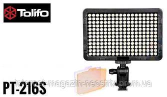 Накамерная светодиодная LED панель Tolifo PT-216S