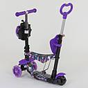 Самокат трехколесный Best Scooter 5в1 фиолетовый и светящимися колесами деткам от 1 года, фото 4