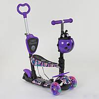 Самокат трехколесный Best Scooter 5в1 фиолетовый и светящимися колесами деткам от 1 года