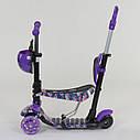 Самокат трехколесный Best Scooter 5в1 фиолетовый и светящимися колесами деткам от 1 года, фото 5