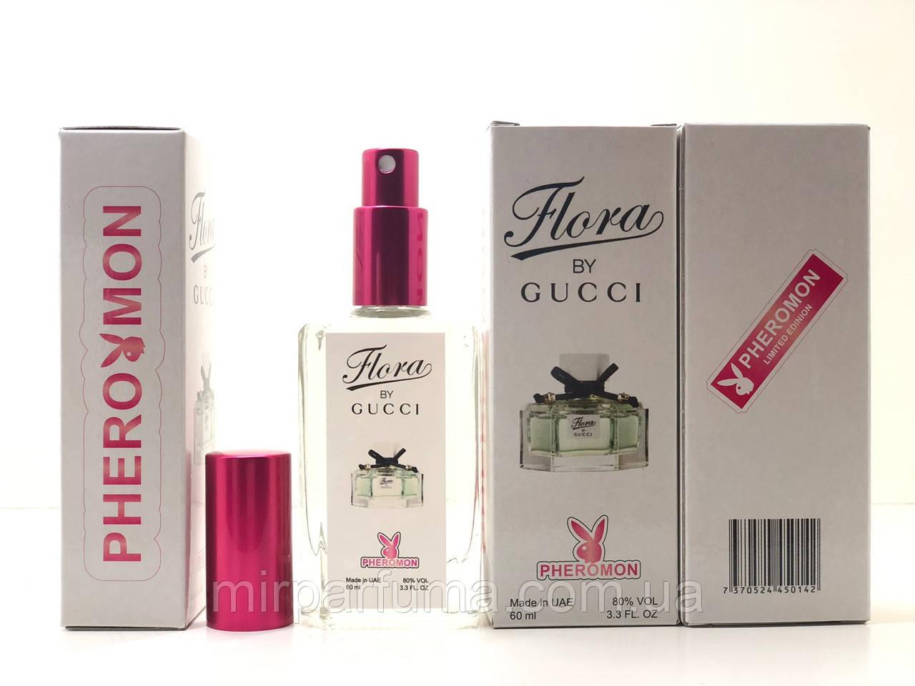 Духи с феромонами Gucci Flora by Gucci 60 ml