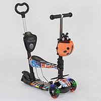 Самокат трехколесный Best Scooter 5в1 черный с граффити, ручкой и светящимися колесами деткам от 1 года