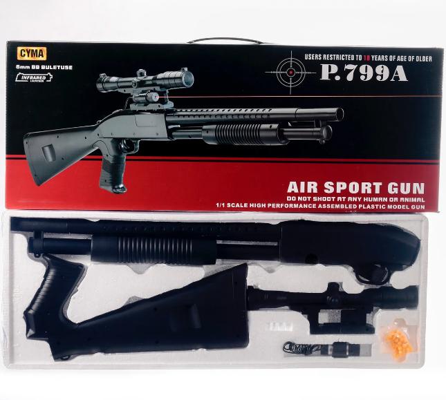 Детское ружье на пластиковых пульках с лазерным прицелом