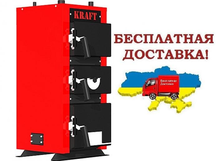 Отопительный твердотопливный котел KRAFT 24 кВт