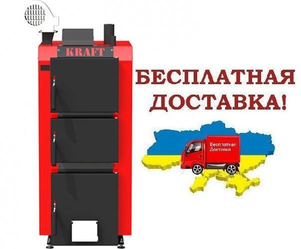 Твердотопливный котел KRAFT 25 квт серии S