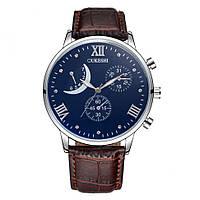 Мужские часы Oukeshi 7295653-2 код (38961)