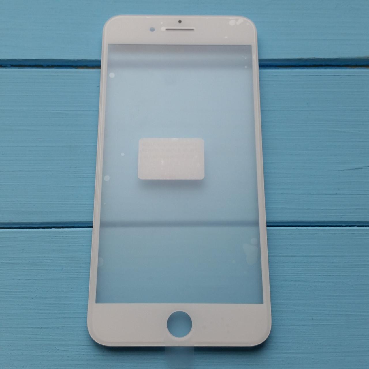 Стекло корпуса Apple iPhone 8 Plus с рамкой, OCA пленкой White
