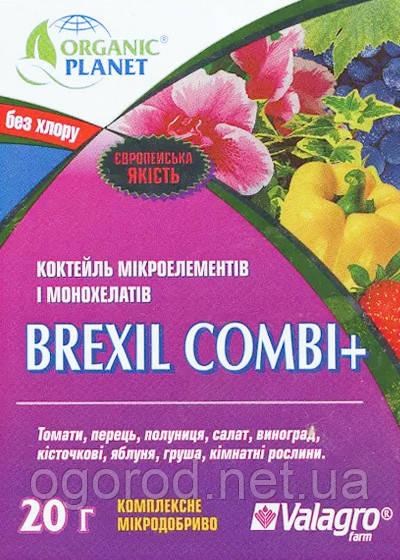 Брексил(Brexil) микроэлементы в хелатной форме Valagro Италия 20 г Combi
