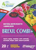 Брексил(Brexil) Combi микроэлементы в хелатной форме Valagro Италия 20 г