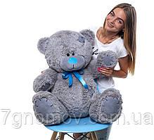 Медведь плюшевый серый Me to You 110 см, фото 2