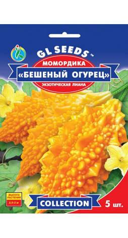 "Семена Момордика ""бешеный огурец"", фото 2"
