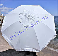 Белый пляжный зонт 2м клапан и наклон. Плотная ткань. Тканевый чехол. Зонтик для пляжа от солнца
