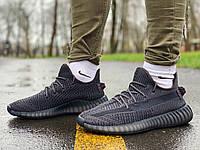Кроссовки  Adidas Yeezy Boost 350 V2  Адидас Изи Буст В2  ⏩ (41,42, 43, 44 размеры), фото 1
