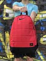Спортивній рюкзак в стиле Nike, красный с черным (кожаное дно)
