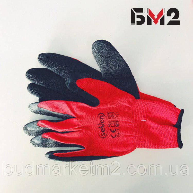 Перчатки  синтетические с неполным латексным покрытием ТМ Seven