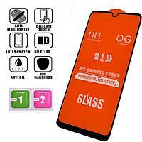 Защитное стекло 3D Samsung A70 2019 A705 (Скло захисне) 21D Full Glue черное 0,1 мм ( полная проклейка).