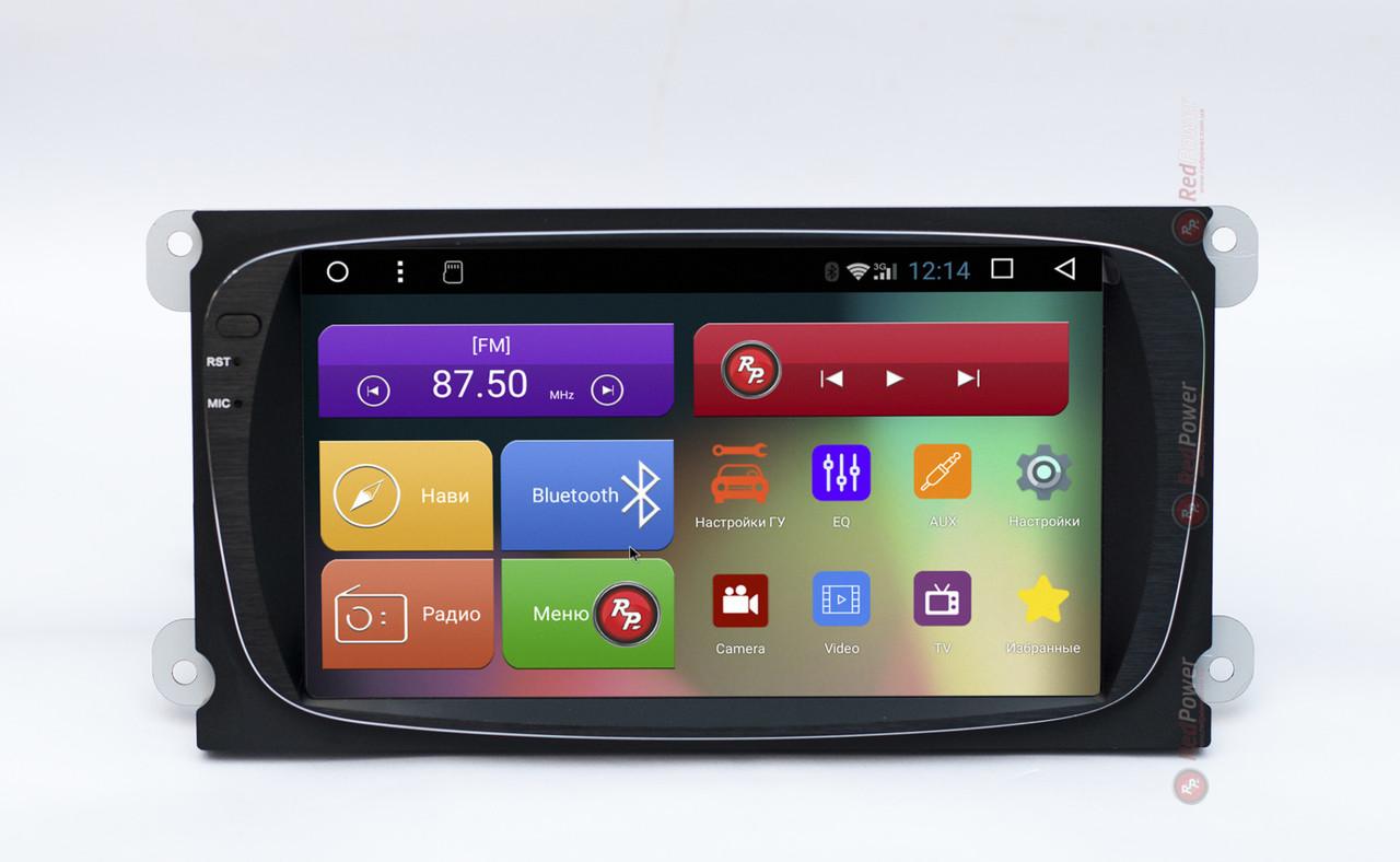 Штатная магнитола для Ford Mondeo, Focus, Galaxy, C-MAX на Android 7.1.1 RedPower 31003 IPS DSP, цвет черный