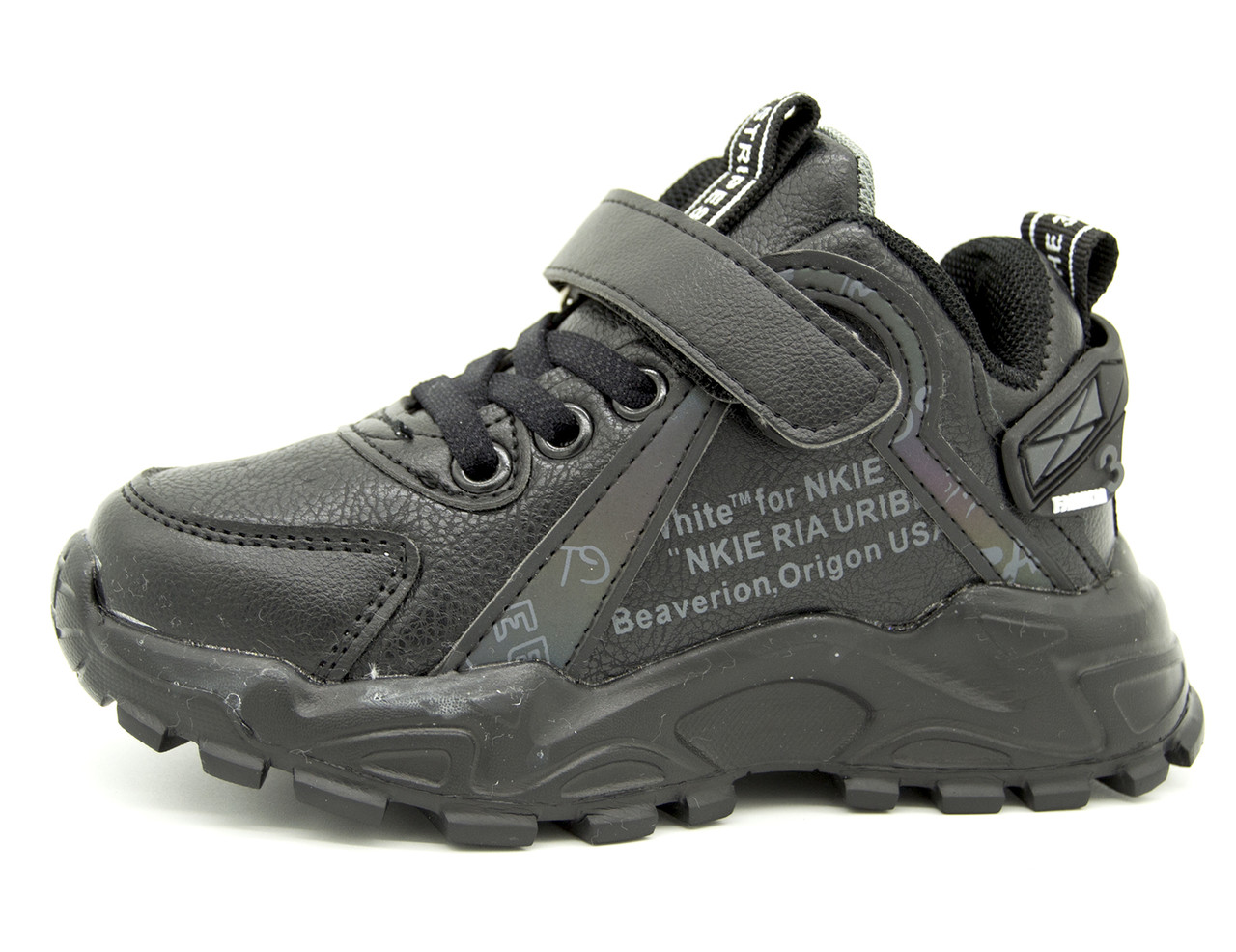 Кросівки для хлопчика Чорний Розміри: 28,30,31