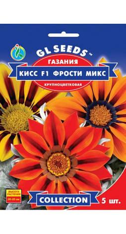 Семена Газания кисс фрости mix, фото 2