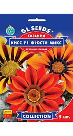 Семена Газания кисс фрости mix