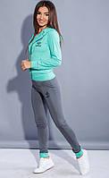 Женский спортивный костюм фитнес тройка (персиковый) 42, Мятный