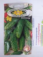 Огурец  Soplica F1 ( Соплица ), 5 грамм семян