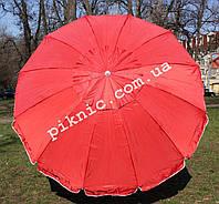 Зонт торговый, садовый 2,8м с клапаном 12 спиц Усиленный зонт для торговли на улице. Красный!