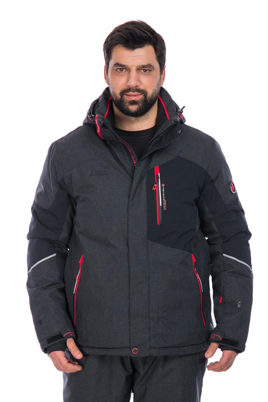 Мужская горнолыжная Куртка High Experience Серый