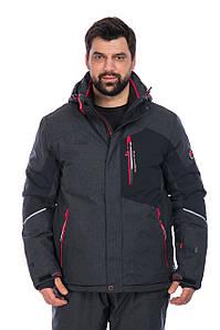 Чоловіча гірськолижна Куртка High Experience Сірий