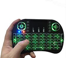 Беспроводная мини клавиатура i8 для Smart TV (подсветка, тачпад)