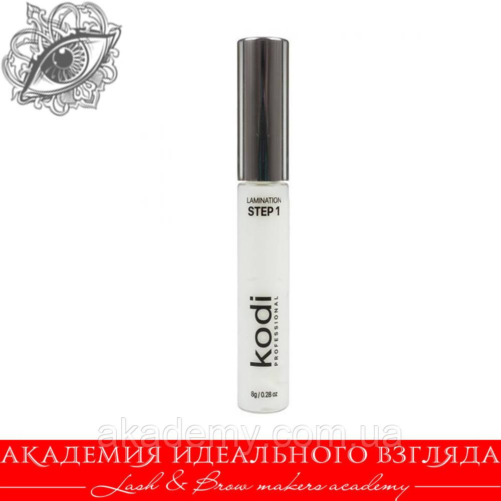 Лосьон для ламинирования ресниц Kodi №1, 8г состав для ламинирования Коди