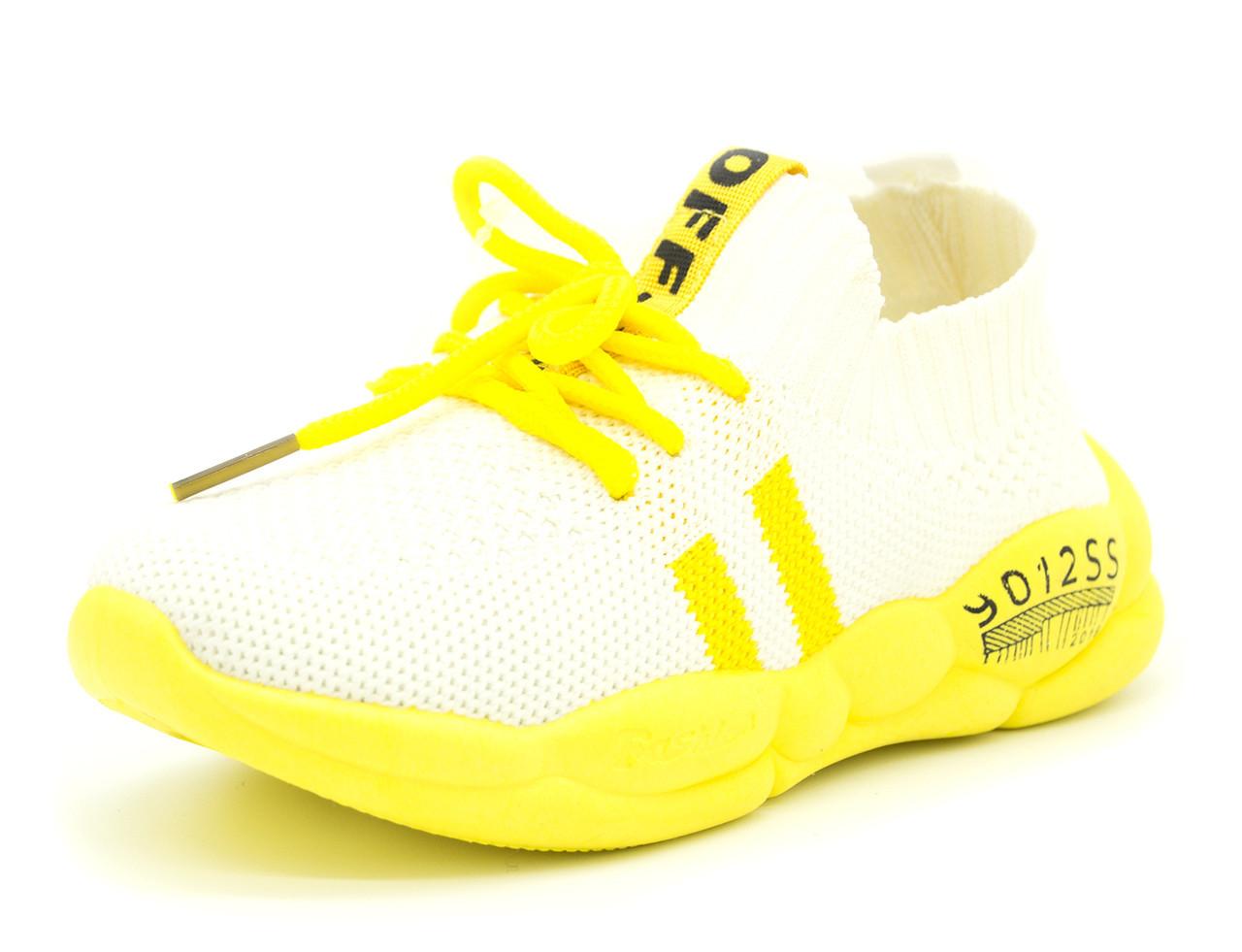 Кросівки дитячі Біло-жовтий Розміри:  28,30,31