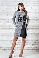 Стильное повседневное платье женское   M,L,XL светло-серое