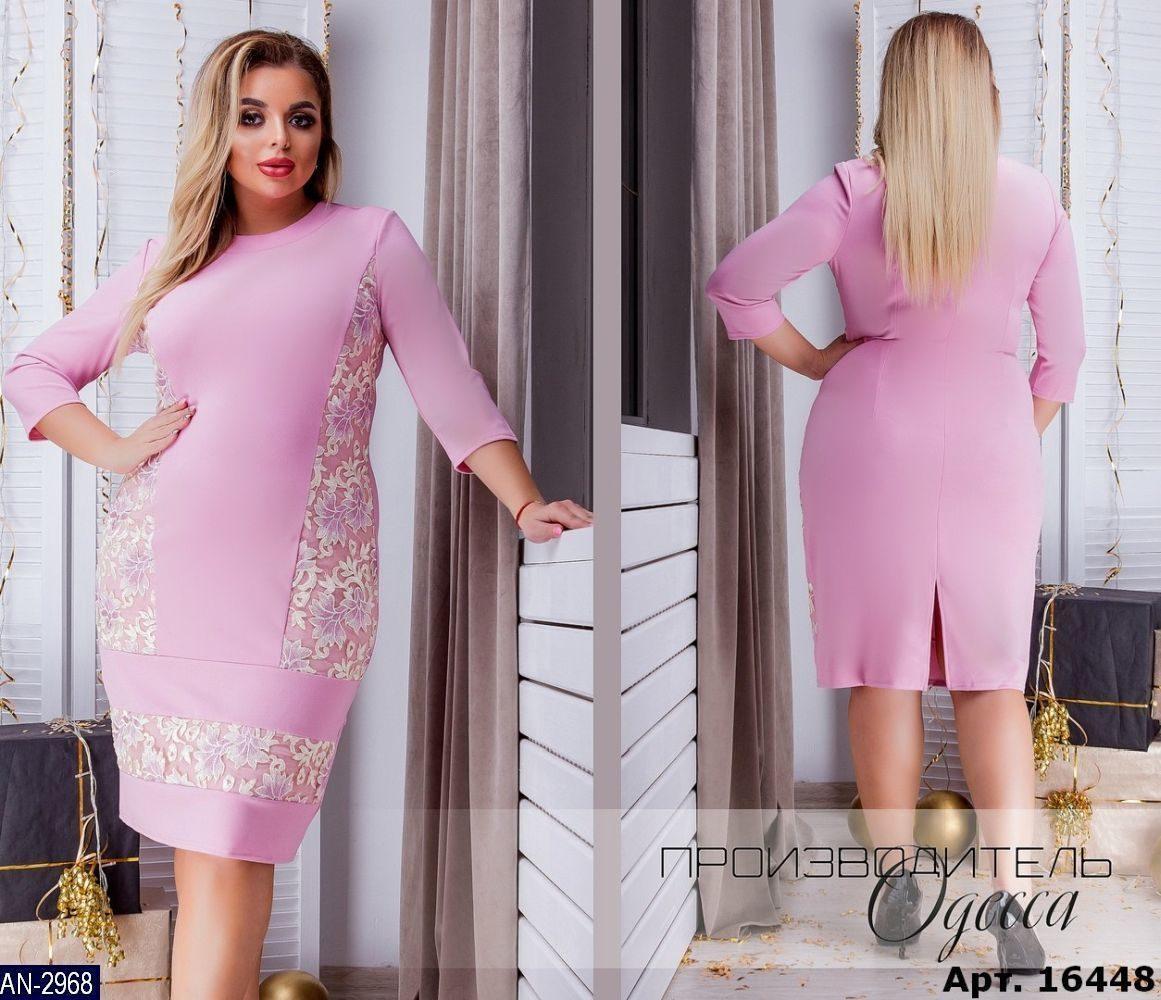 """Утонченное женское платье ткань """"Креп-дайвинг"""" 50, 52, 54 размер батал"""