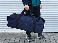 Дорожная сумка-рюкзак, синяя (60 л.)
